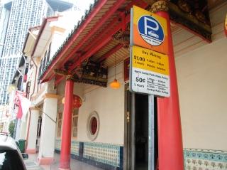 シンガポール 947.jpg